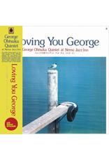 George Otsuka Quintet  - Loving You George LP (2021 Reissue)