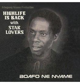 Star Lovers - Boafo Ne Nyame LP (2021)