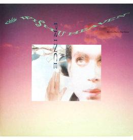 "(VINTAGE) Prince - I Wish U Heaven 12"" [Sleeve:VG+,Punched,Disc:NM] (1988, Canada)"