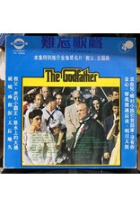 (VINTAGE) Non-Googlable Press of Blockbuster Movies Soundtracks including The Godfather LP [VG] (1964, Taiwan)