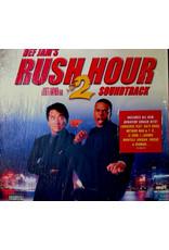 (VINTAGE) V/A - Def Jam's Rush Hour 2 OST 2LP [VG+] (2001,US)