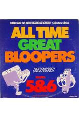(VINTAGE) Kermit Schafer - All Time Great Bloopers Uncensored Vol. 5 & 6 2LP [MINT/SEALED] (1977,US)