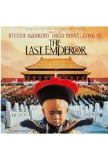 Ryuichi Sakamoto, David Byrne And Cong Su - The Last Emperor LP (2021 Music On Vinyl Reissue)