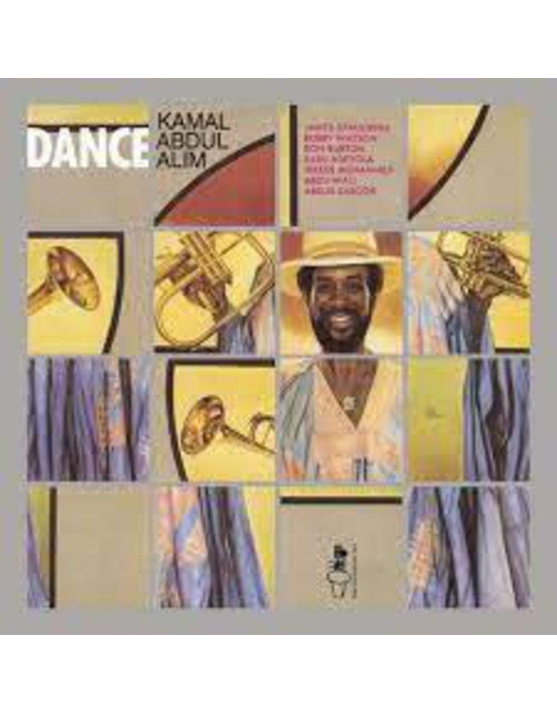 Kamal Abdul Alim – Dance LP [RSD2021]
