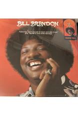 Bill Brandon - S/T LP (Orange Vinyl)