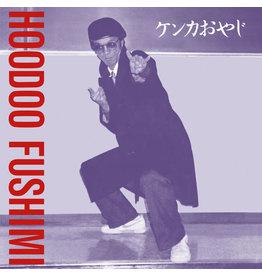 Hoodoo Fushimi - Kenka Oyaji LP