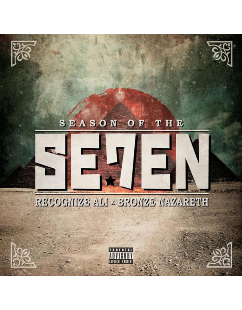 "Bronze Nazareth & Recognize Ali - Season Of The Se7en 12"" (2021), 7th Moon Edition Vinyl (Cloudy w/ Green Moon Patterns)"
