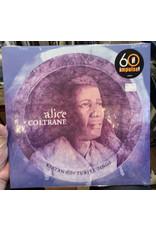 Alice Coltrane - Kirtan: Turiya Sings 2LP (2021 Impulse Reissue)