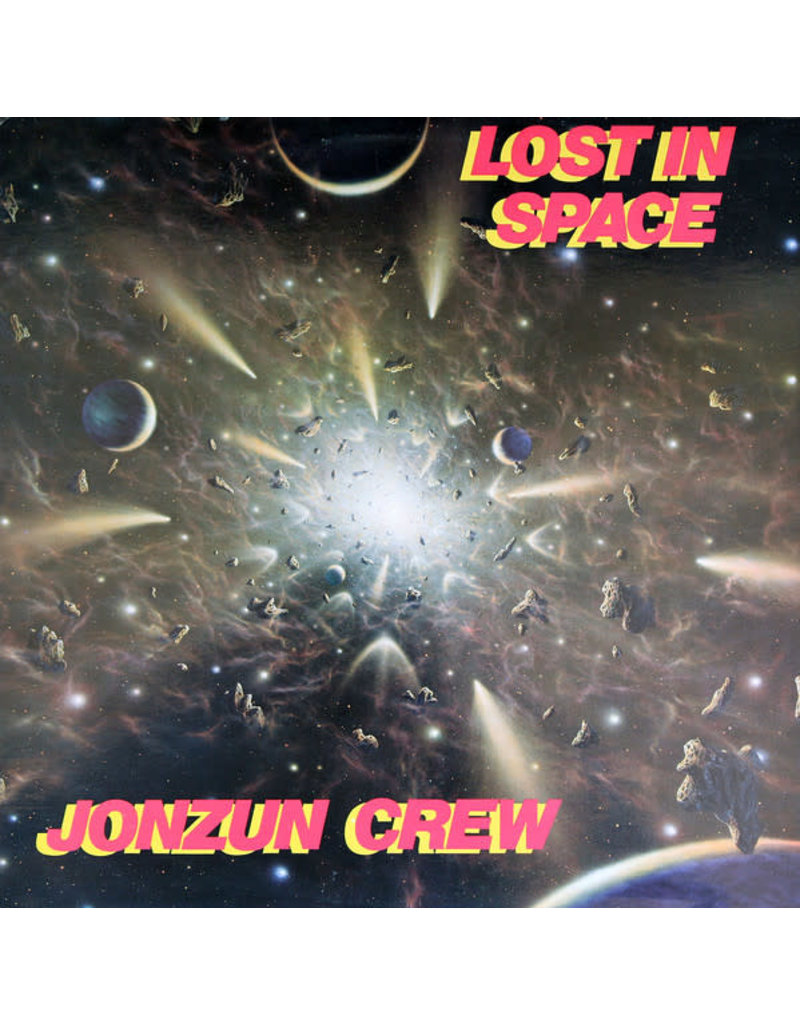 Jonzun Crew - Lost In Space LP (2021 Reissue), Limited Yellow Vinyl