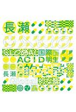 "Akio Nagase - Global Acid EP 12"" (2021)"