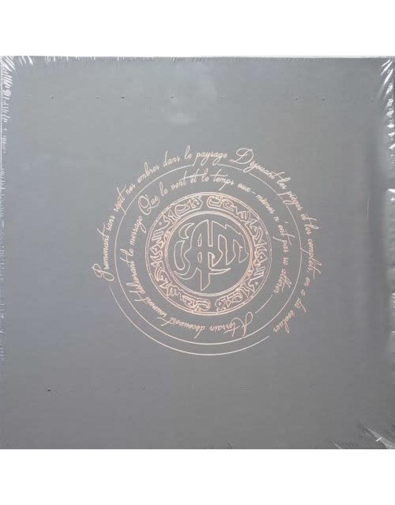 """IAM - Première Vague 12"""" BOX SET (2021)"""