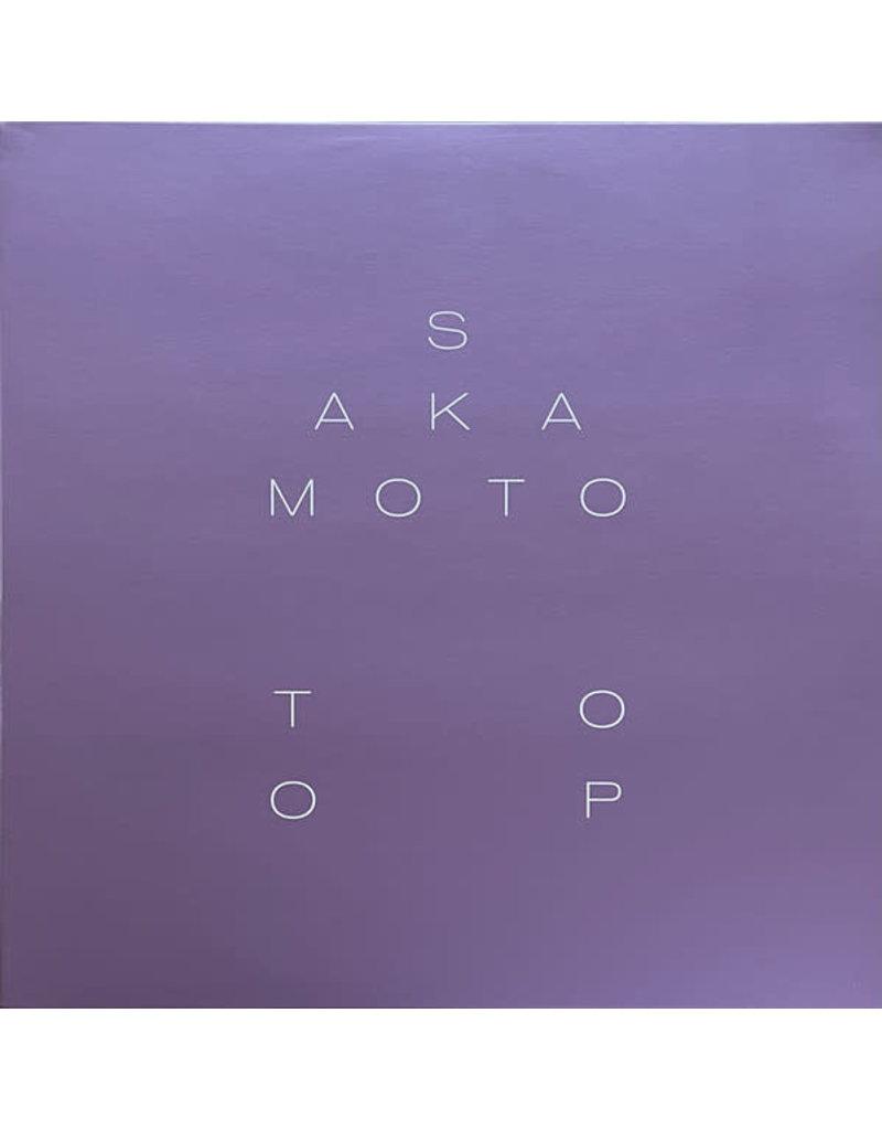 Ryuichi Sakamoto, David Toop - Garden Of Shadows And Light LP (2021), Clear Vinyl