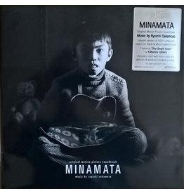 Ryuichi Sakamoto - Minamata OST 2LP (2021 Music On Vinyl), Numbered, Black & white marbled