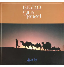 (VINTAGE) Kitaro - Silk Road 2LP [Cover:VG.Discs:VG] (1981,Germany)