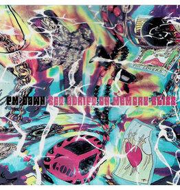 "(VINTAGE) P.M. Dawn - Set Adrift On Memory Bliss 12"" [Cover:NM,Disc:NM](1991,US)"