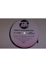 """(VINTAGE) Cherrelle With Alexander O'Neal - Saturday Love 12"""" [Cover:NM,w/Hype Stickerm,Disc:VG+](1985,Canada)"""