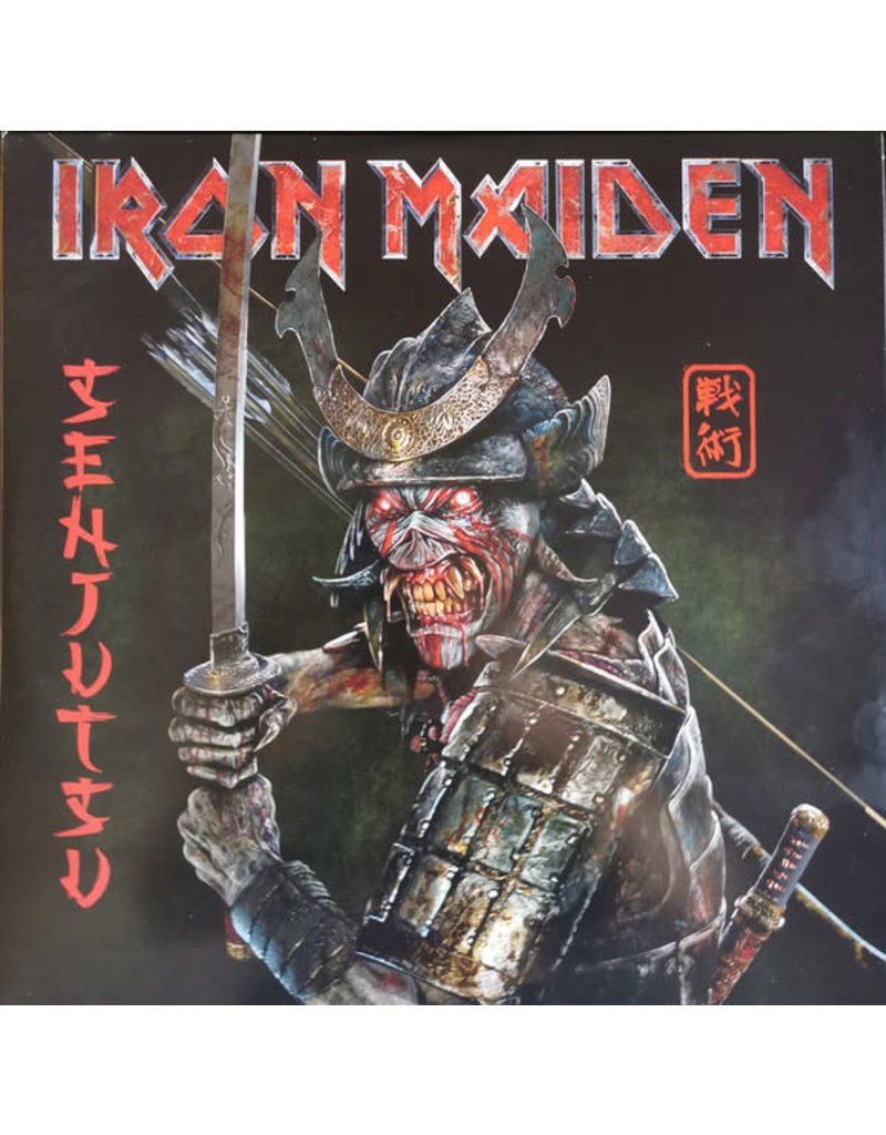 Iron Maiden - Senjutsu (戦術) 3LP (2021), 180g, Limited Edition