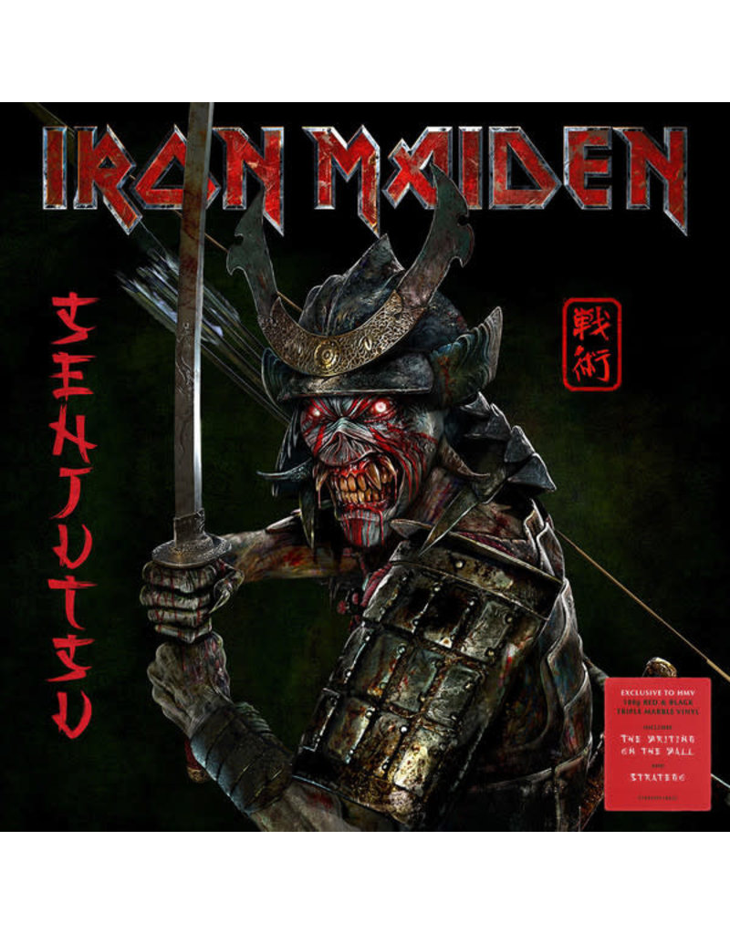 Iron Maiden - Senjutsu 3LP (2021), Red & Black Marble, 180g, Special Edition