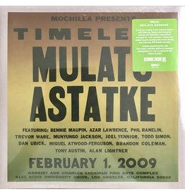Mulatu Astatke - Mochilla Presents Timeless: Mulatu Astatke (2LP) [RSD21JUNE]