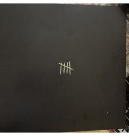 Sault - 5 LP (2021 Reissue)