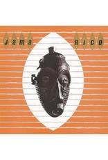 Rico Rodriguez – Jama Rico LP