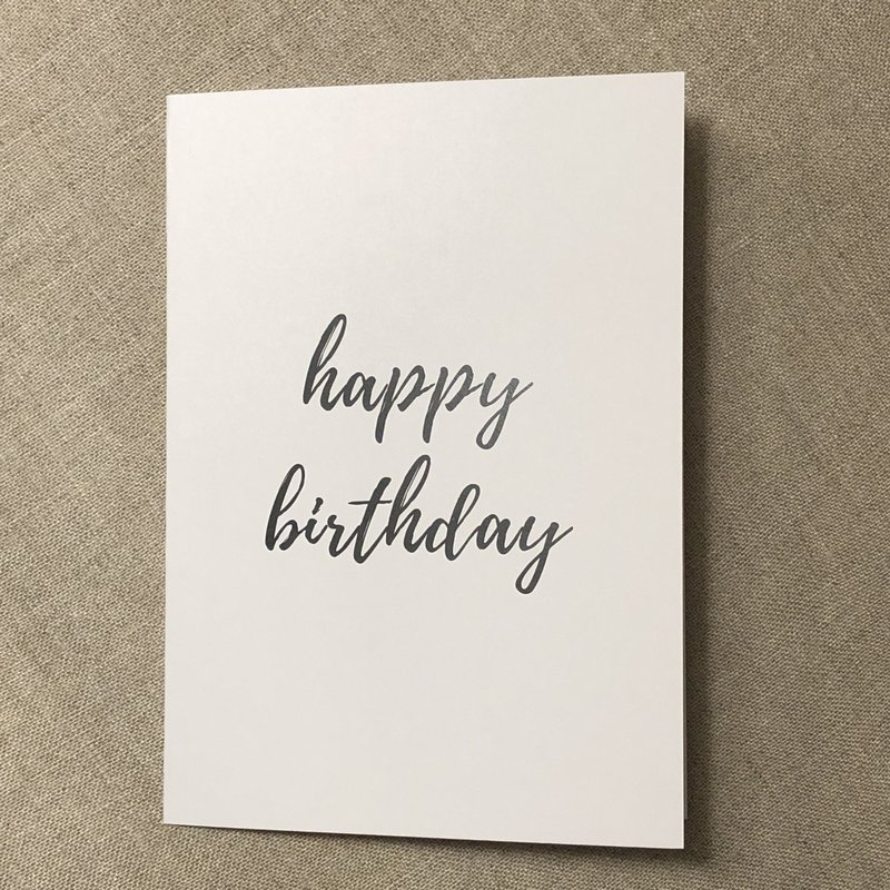Designer Card - Happy Birthday Script
