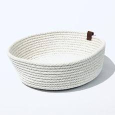 Woven Shallow Basket