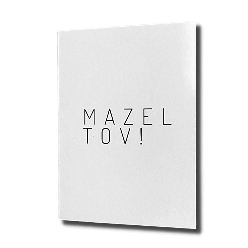 Mazel Tov! Designer Card