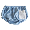 Alimrose Nappy Cover - Anchors - Small