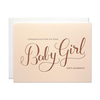 Parrott Design Card - Baby Girl