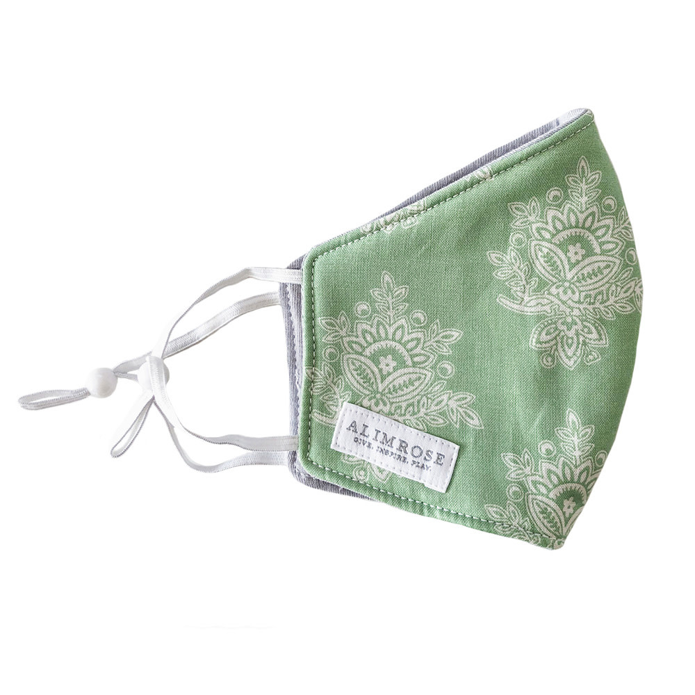 Alimrose Alimrose Adult Mask - Green