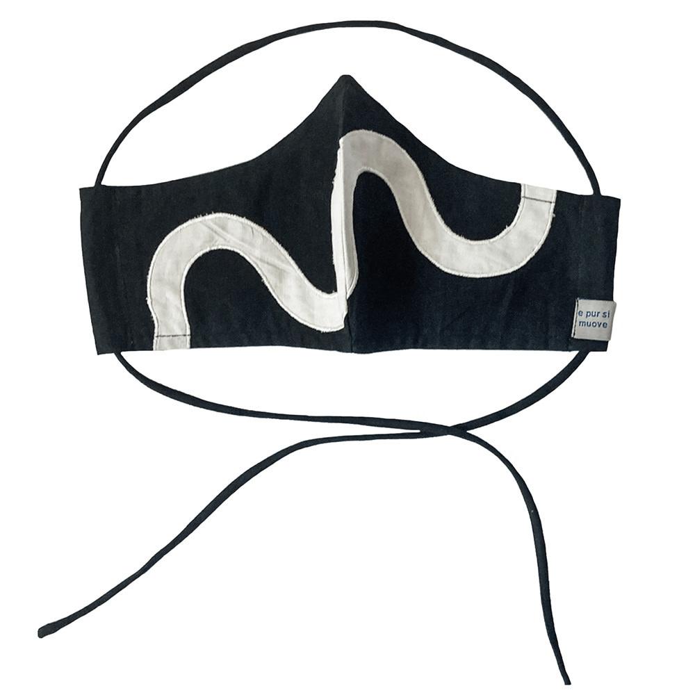 Haptic Lab Quilt Mask - Snake