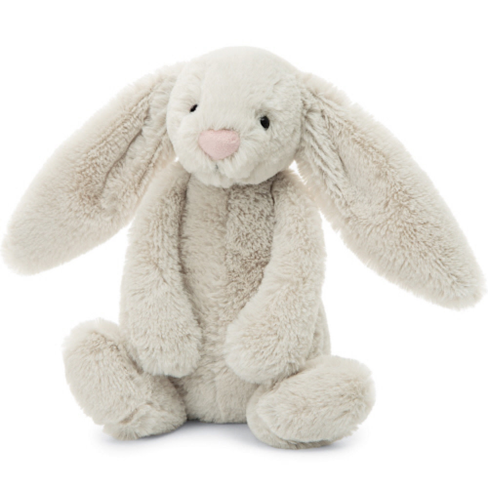 Jellycat Bashful Oatmeal Bunny - Small - 7 Inches