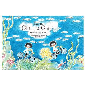 Ingram Chirri & Chirra - Under the Sea