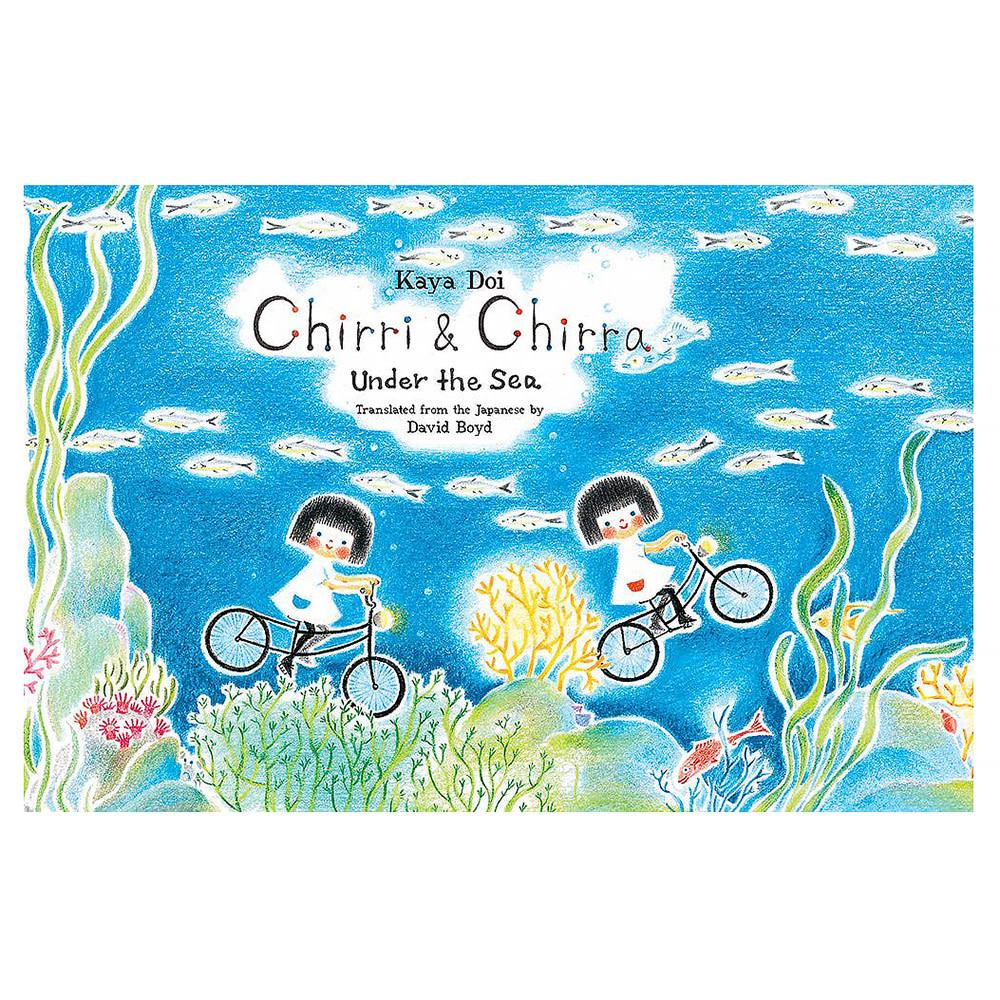 Chirri & Chirra - Under the Sea