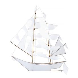 Haptic Lab Inc. Haptic Lab Large Ghost Ship Kite - White