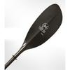 Werner Werner Cyprus Straight Paddle