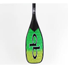 Quickblade Quickblade Vector Net Trifecta 86 Oval Tapered Shaft Red/Yellow Uncut