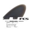 FCS FCS II Sup River Keel Centre Fin