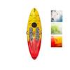Sunrise Stand Up Paddleboards Sunrise SUP Islander