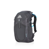 Gregory Gregory Swift 20 H2O Backpack Women's