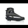 Fischer Fischer XC Comfort Pro WS Classic Ski Boot 2020/21