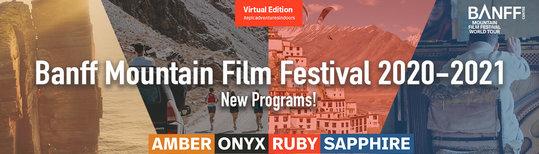 Bannf Film Festival