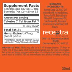Receptra Receptra Performance Blend Tinctures (with Turmeric)