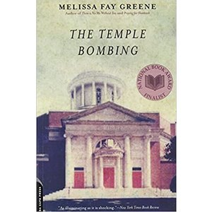 GREENE, MELISSA FAY TEMPLE BOMBING