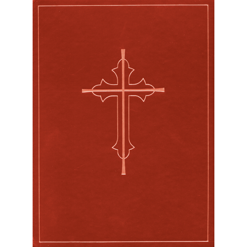 ALTAR BOOK, DELUXE