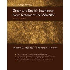 GREEK AND ENGLISH INTERLINEAR NEW TESTAMENT (NASB/NIV)
