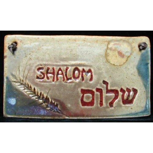 'SHALOM' IN HEBREW MEDIUM RECTANGLE WALL PLAQUE BY SARA RUBIN POTTERY
