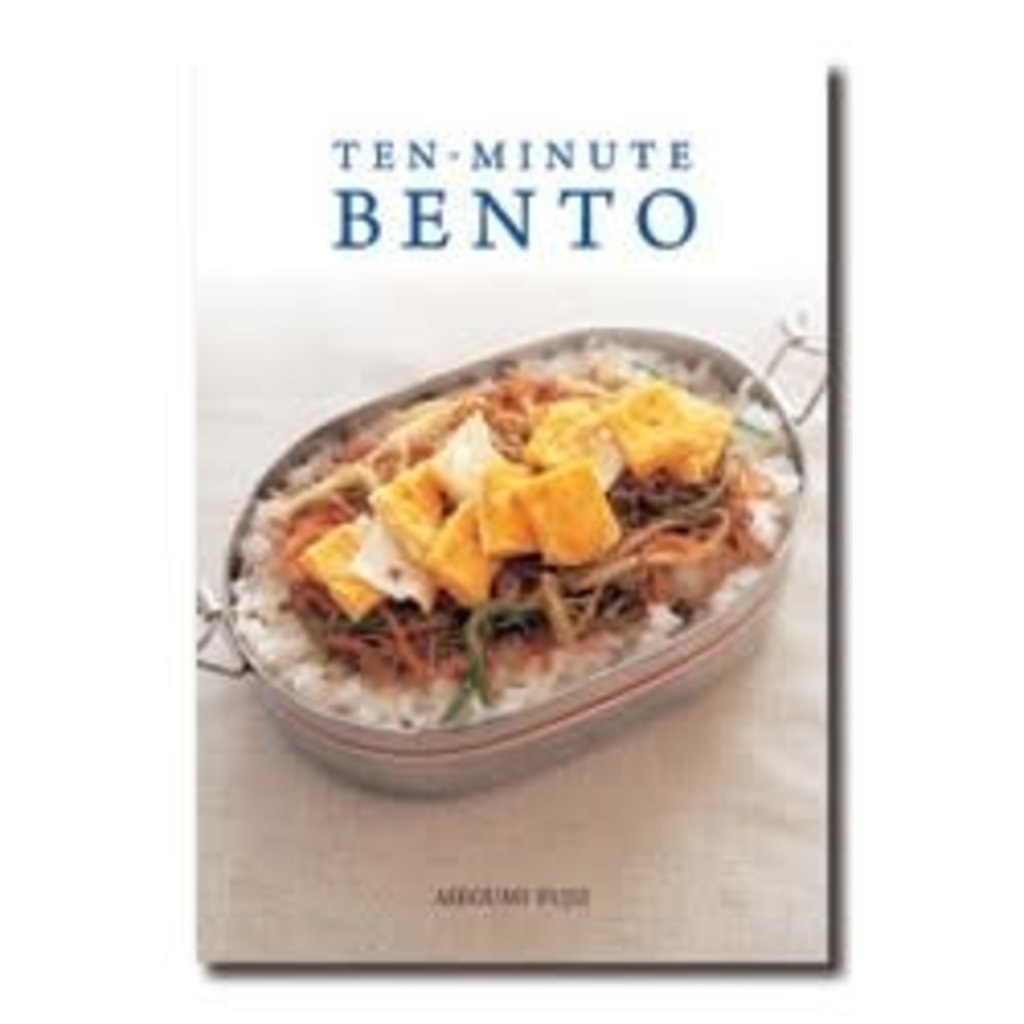 Book - Ten Minute Bento