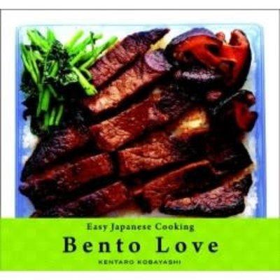 Livre - Easy Japanese Cooking: Bento Love